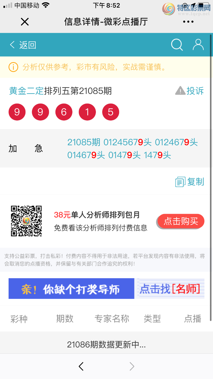 D825CCA4-0E86-4A64-9820-ADC3BFF589F7.png